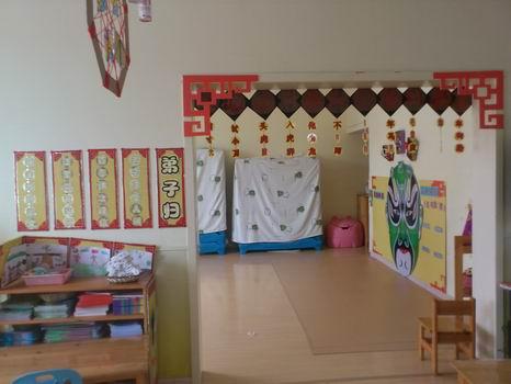 幼儿园民族风边框布置图片