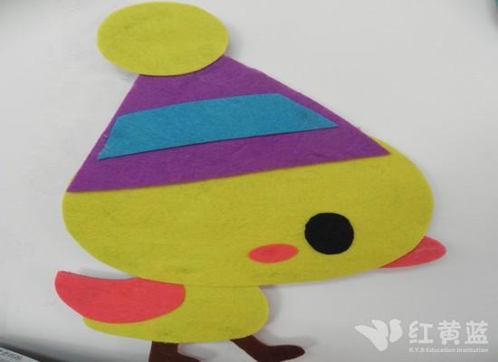 可爱的小鸭子 _ 红黄蓝|早教|早教中心