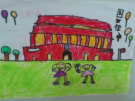 青岛市市北区心语幼儿园