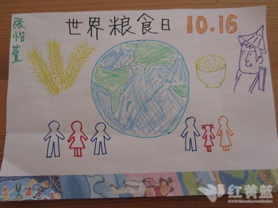 节约粮食作品 红黄蓝 早教 早教中心 中国儿童教育领导品牌