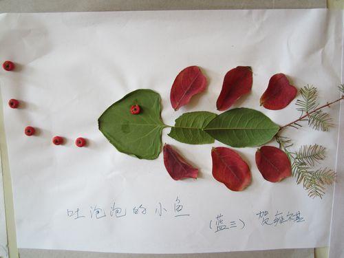 用银杏树叶做粘贴画 树叶创意粘贴画 树叶画的制作