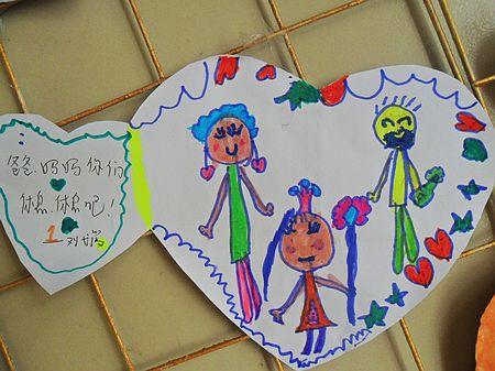 感恩父母手抄报图画   感恩节儿童画作品- 感恩 老师的教诲
