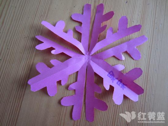 雪花剪纸步骤图解; 雪花剪纸步骤