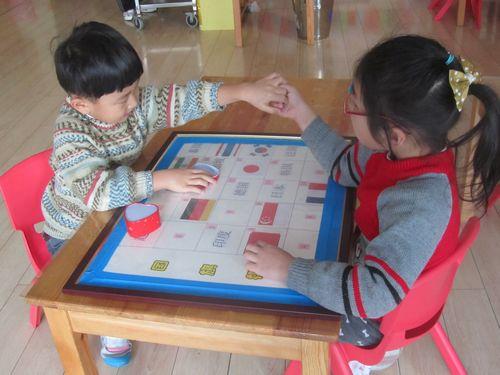 幼儿园自制棋