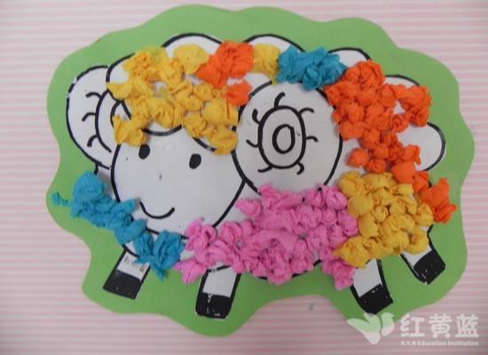 可爱的小羊 _ 红黄蓝|早教|早教中心
