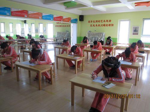 红黄蓝金日紫都幼儿园老师考试