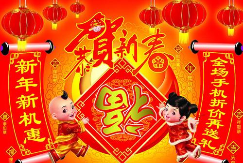 春节习俗 _ 红黄蓝|早教|早教中心