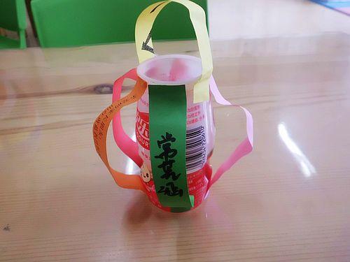 瓶子儿童灯笼制作方法图解