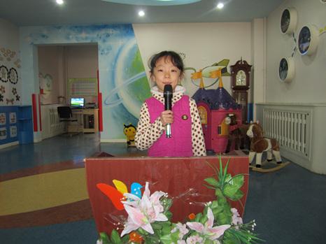 青岛红黄蓝万福幼儿园——英语广播员
