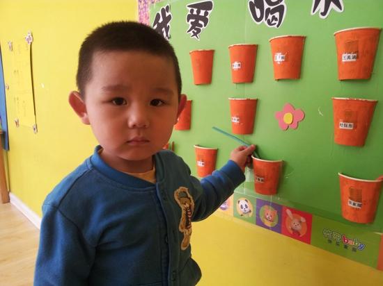 红黄蓝幼儿园;