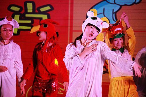 【年会】十二生肖童话剧图片