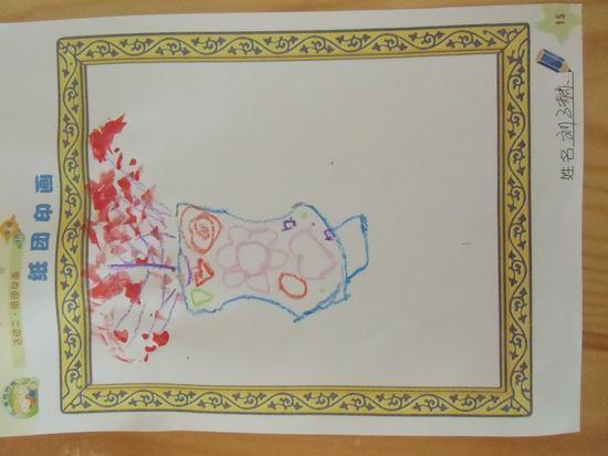 纸团画~! _ 红黄蓝|早教|早教中心图片