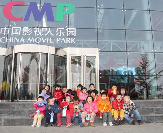 中国影视大乐园图片