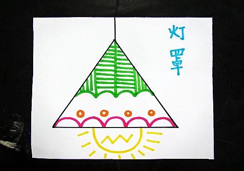 灯罩-几何形创意绘画