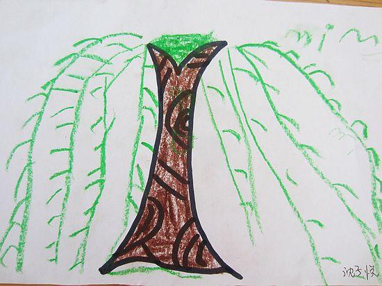 少儿柳树的画法步骤