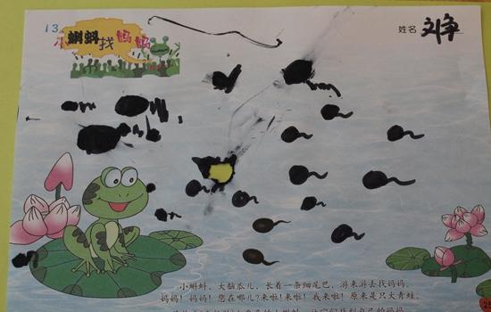 小青蛙找妈妈图片_刮刮乐蝌蚪找妈妈甜蜜连连辽宁上市_要闻