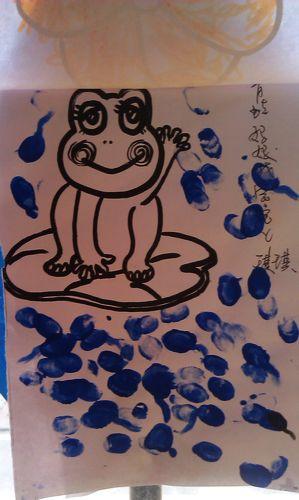 剪纸青蛙图解法