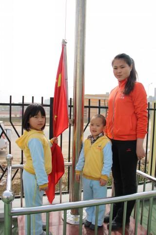 幼儿园首次升国旗仪式