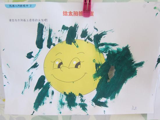 幼儿园太阳头发图片展示