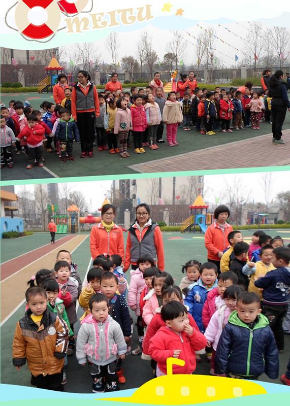 幼儿园升旗仪式 _ 红黄蓝|早教|早教中心