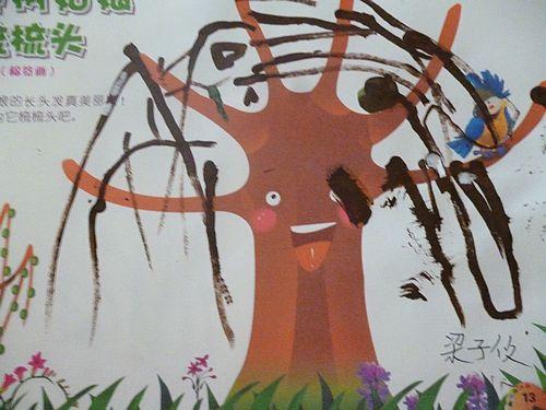 柳树发芽了 _ 红黄蓝 早教 早教中心