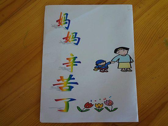 儿童节英语贺卡