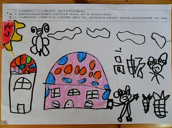 幼儿蘑菇形房子