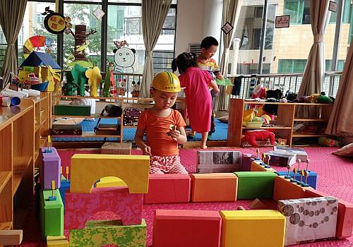 幼儿园建构区标志图片展示下载;