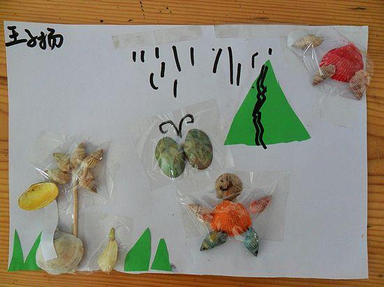 贝壳画作品 - 幼儿园贝壳粘贴画