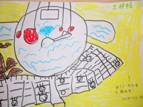 绘画《海底世界》 _ 红黄蓝|早教|早教中心图片
