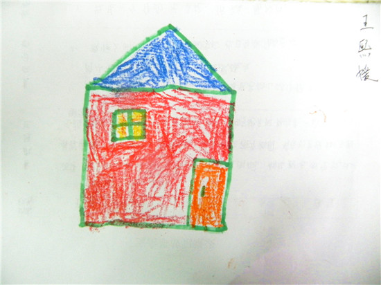 儿童画木房子图片 简笔画