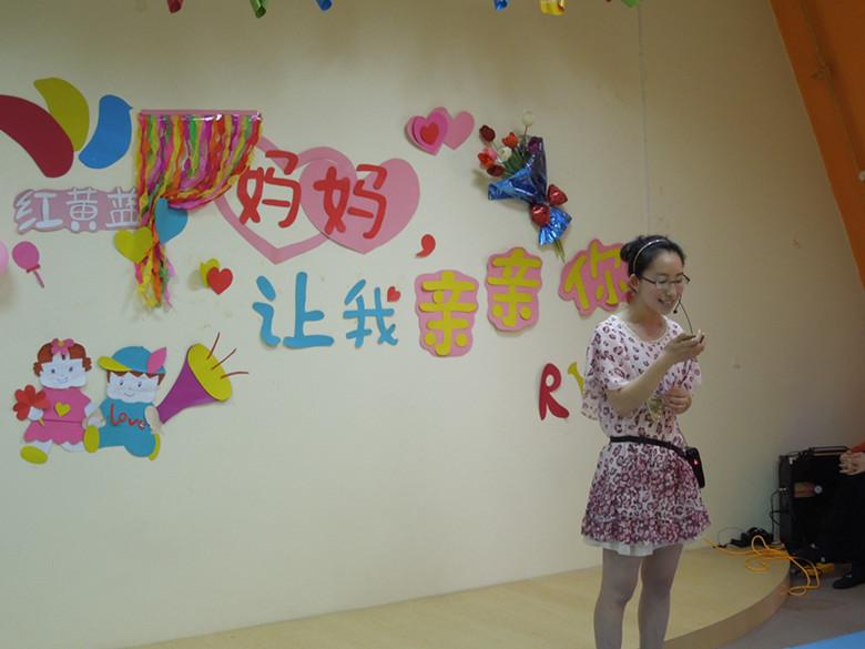 2013母亲节活动+ +红黄蓝|早教|早教中心