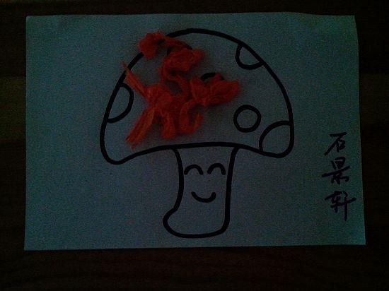 可爱的蘑菇 _ 红黄蓝|早教|早教中心