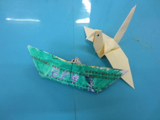 纸船的折法图解 正方形纸