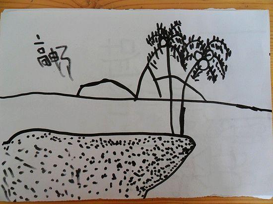儿童画 简笔画 手绘 线稿 550_412