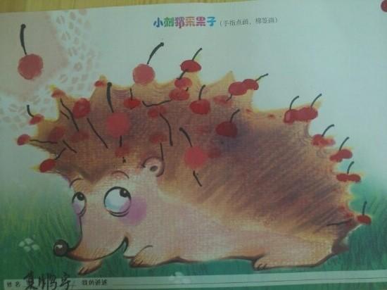 小刺猬吃果果