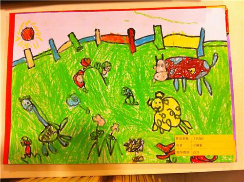儿童画农场设计平面图