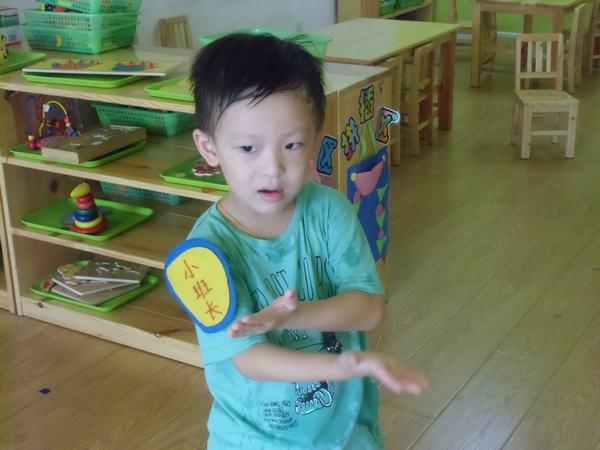 ·红黄蓝幼儿园