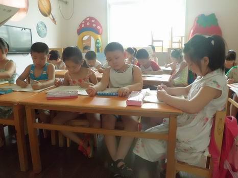 青岛红黄蓝春之都幼儿园---我们的幼小衔接班