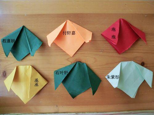 折纸手工制作大全老师