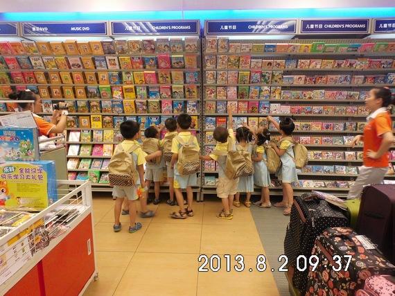 """幼儿园社会实践——""""超市购物活动"""""""