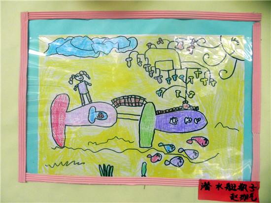 瓶子花纹儿童画图片