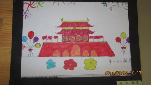 亲子绘画《欢度国庆》