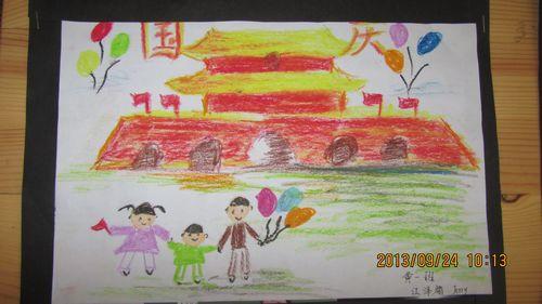 幼儿园喜迎国庆图画