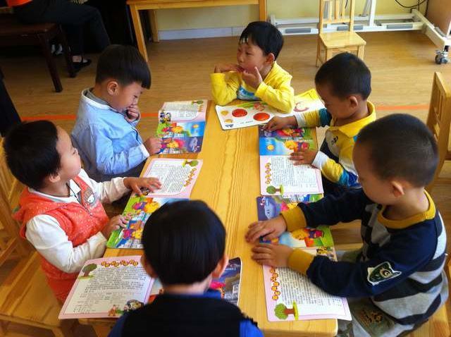 绳子变魔术 _ 红黄蓝|早教|早教中心
