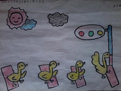 可爱的小鸭守秩序,看他们多开心