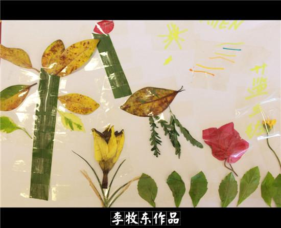 树叶装饰画 _ 红黄蓝|早教|早教中心