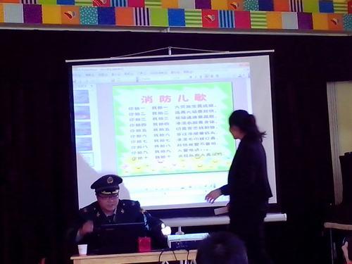 火灾小知识 _ 红黄蓝|早教|早教中心_中国儿童教