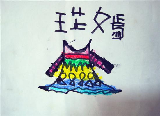 绘画——裙子