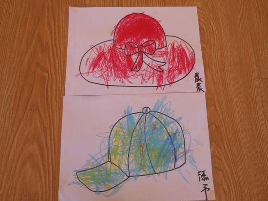 儿童画帽子步骤